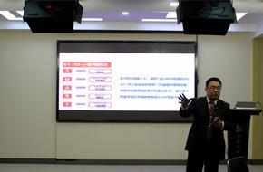 鲍明忠讲师最新课程已录制成功