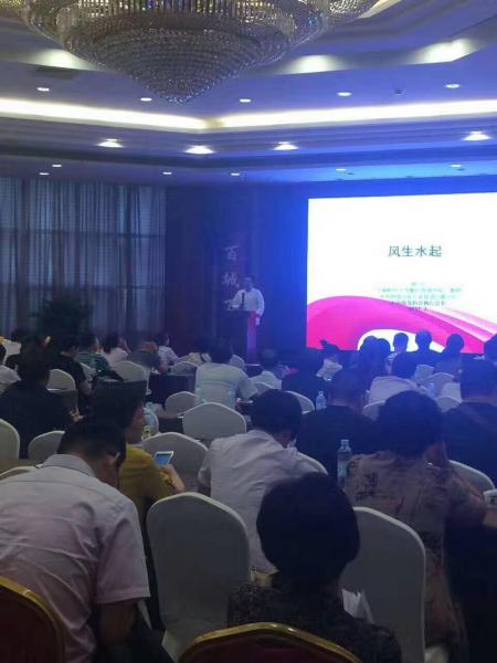 倪可受邀农业银行上海分行 开讲《家居风水开运》课程