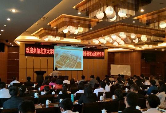 北京大学EMBA:倪可讲师《易经与人生智慧》